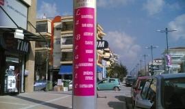 ανακαινίσεις καταστηματων θεσσαλονίκη